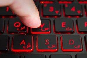 سهم زبان فارسی از  محتوای وب بیشتر خواهد شد