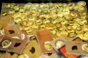 کاهش ۶۲۳ هزار تومانی قیمت سکه