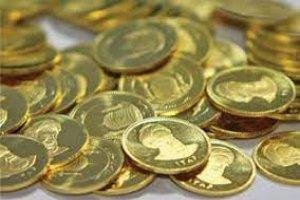 سکه در کانال ۱۰ میلیون تومانی در جا زد
