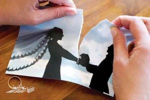در سه ماهه نخست امسال ۲۰۰۰ طلاق با مدت ازدواج زیر یکسال ثبت شد!