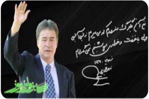 ناصر حجازی هنوز شمایل شماره یک چهرههای اجتماعی ایران در حوزه ورزش است