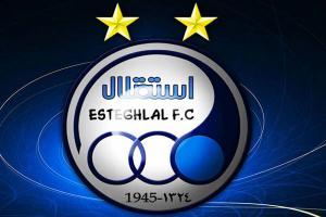 راه اندازی موزه باشگاه استقلال