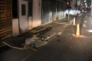 زلزله ژاپن ۳۰ مصدوم به جا گذاشت