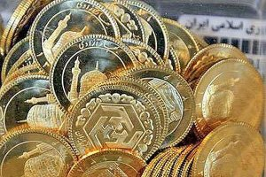 بازار متعادل در معاملات سکه