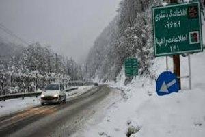 سرمای شبانه تا فردا در ٨ مرکز استان ادامه دارد