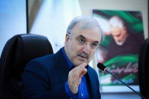 واکسن «استرازنکا» وارد ایران میشود