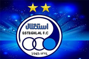 مجوز حرفهای استقلال برای لیگ قهرمانان آسیا رسماً صادر شد