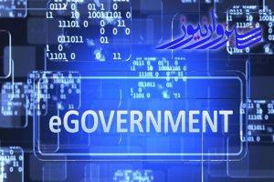 تشریح اصول ۱۲ گانه حاکم بر نقشه ملی پیشگیری و مقابله با فساد اداری و اقتصادی