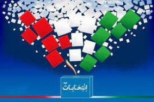 ۵۸۲ نفر در سبزوار داوطلب انتخابات شورای اسلامی روستایی شدند