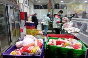 قیمت گوشت، مرغ، ماهی، تخم مرغ و میوه در میادین