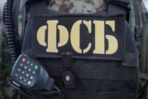سرویس امنیتی روسیه یک گروه داعش را بازداشت کرد