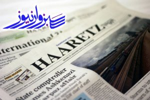 ادعای روزنامه هاآرتص: موساد یک فرمانده ایرانی را ربود و در آفریقا رها کرد