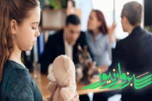 آیا کاهش سهم دختران از حقوق بازنشستگی پدر قانونی است؟