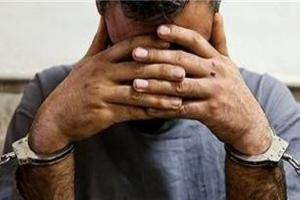بازداشت عامل تهدید به قتل، در فضای مجازی