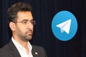 فیلترینگ تلگرام به رشد پیامرسانهای داخلی ضربه زد