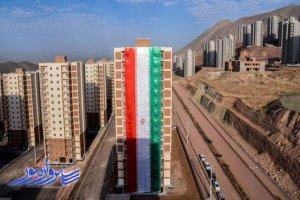 افزایش وام مسکن به ۱۵۰ میلیون تومان پس از ابلاغ بانک مرکزی ایران
