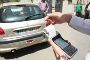 افزایش 5 درصدی جرائم رانندگی در سال آینده