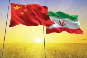 آیا ایران در وضعیت