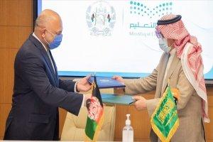 افغانستان و عربستان توافق نامه همکاری در زمینه آموزش و پرورش امضا کردند