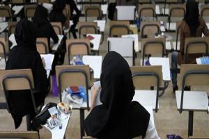 آزمون جامع گردشگری پس از چندماه تعویق 25 مرداد برگزار می شود