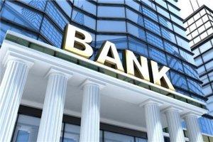 فعالیت بانکها از امروز چگونه است