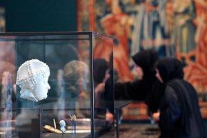 کنفرانس باستانشناسی ایران و فرانسه