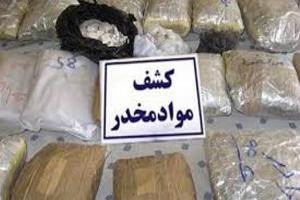 دستگیری یک متهم و کشف مواد مخدر در سبزوار