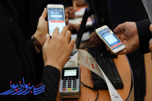 هزینه پیامک ارسالی بانکها دوباره مشمول افزایش قیمت خواهد شد