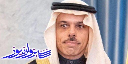 تأکید وزیر خارجه عربستان سعودی بر جدیت مذاکرات این کشور با ایران