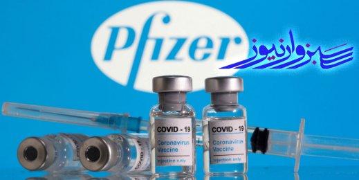 واردات ۲ میلیون دُز واکسن فایزر از بلژیک مورد تأیید است و به زودی وارد میشود